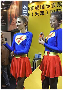 Poppers promoted at Shanghai, China trade show